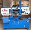 4226金属带锯床液压式 小型锯床