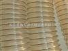 钢丝透明管,TPU钢丝螺旋增强软管,PU钢丝管耐高温风管系列