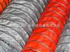 耐高压伸缩风管,尼龙布伸缩风管,红色矽胶风管