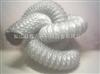 尼龙布绅缩软管,柳州磨床用吸尘管,高温风管