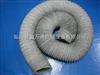 PVC伸缩软管,潍坊玻纤布复合管,耐高温风管系列