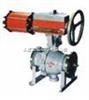 Q647M/H/Y-10C-DN250气动喷煤粉球阀