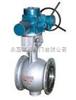 Q940F/H/Y-16C-DN300电动偏心半球阀