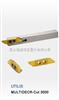 瑞士UTILIS 走心自动车床刀具 进口车床刀具